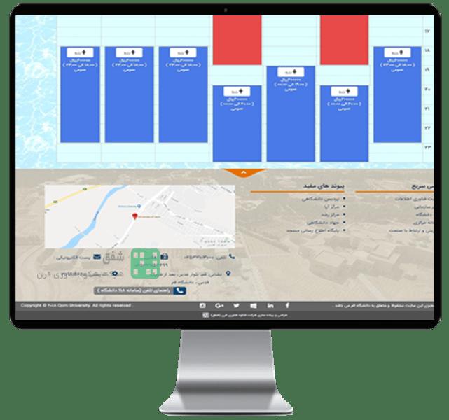 سامانه مدیریت استخر و فروش الکترنیکی بلیت